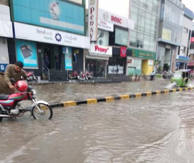 ملک میں چند مقامات پر بارش کا امکان