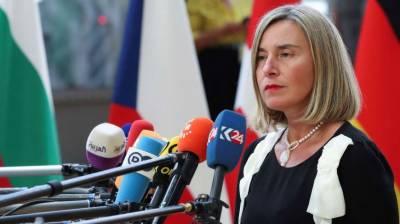 ایران کے ساتھ 2015 کا جوہری معاہدہ تاحال برقرار ہے،یورپی یونین