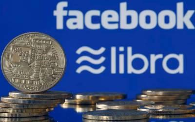 جرمن حکومت کا فیس بک کی کرنسی پر اظہار تشویش