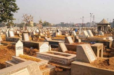 میت دفنانے پر 1500روپے ٹیکس لگانے پر مذمتی قرارداد پنجاب اسمبلی میں جمع