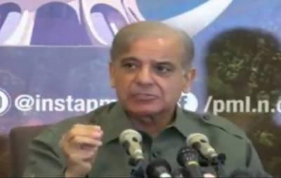 شاہد خاقان عباسی کو ایک بھونڈے طریقے سے گرفتار کیا گیا ،عمران خان کو یہ سودا بہت مہنگا پڑے گا: شہباز شریف