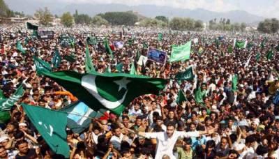 کنٹرول لائن کی دونوں جانب اور دنیا بھر میں مقیم کشمیری آج یوم الحاق پاکستان منائیں گے