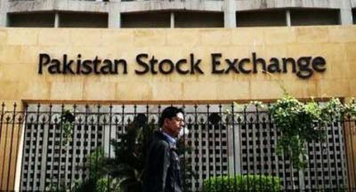 پاکستان اسٹاک ایکسچینج میں کاروبار کامنفی آغاز