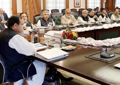 پنجاب کے 5 صوبائی وزراء کے محکمے تبدیل،نوٹیفکیشن جاری