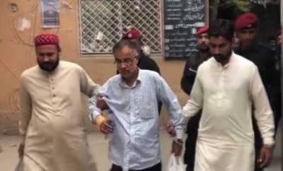 ویڈیو سکینڈل:ملزم میاں طارق کا مزید 3روزہ جسمانی ریمانڈ منظور