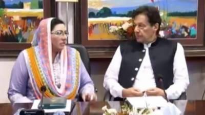 حکومت نےسماجی، اقتصادی اور انتظامی شعبوں میں مثالی اصلاحات متعارف کرائی ہیں:وزیراعظم عمران خان