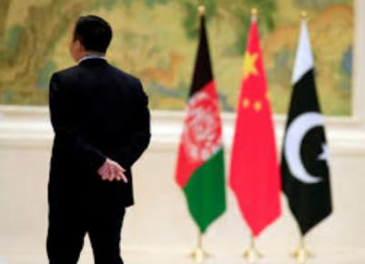 افغانستان اورپاکستان کاافغانستان کے تنازعے کے سیاسی حل کیلئے اپنی حمایت کااعادہ:چین