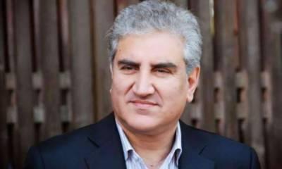 واشنگٹن: شاہ محمود قریشی کا کیپٹل ون ارینا کا دورہ