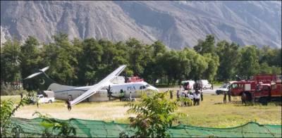 پی آئی اے کا طیارہ گلگت ائیر پورٹ پر دوران لینڈنگ پھسل گیا