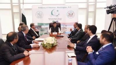 پاکستان میں سرمایہ کاری اور تجارت پر تبادلہ خیال