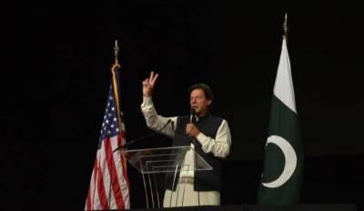 ملک میں طاقتور کا احتساب شروع ہو چکا ہے،قوم اب پاکستان کو ہر سال تبدیل ہوتا اور اوپر جاتا دیکھے گی۔ عمران خان