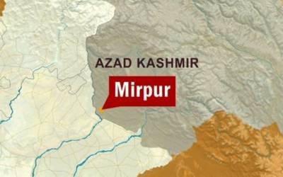 میرپور ساکرو کے قریب تین کمسن بہنیں نہر میں ڈوب کر جاں بحق