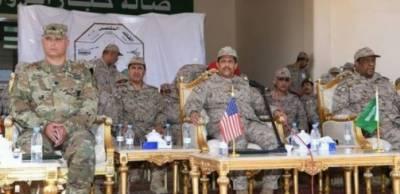 سعودی اور امریکی بری افواج کی مشترکہ مشقیں جاری, مشقوں کا مقصد دونوں افواج کی دفاعی صلاحیت میں اضافہ کرنا