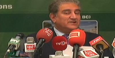 ڈونلڈ ٹرمپ نے کہا پاکستان عظیم ملک ہے اور وہاں کے لوگ عظیم ہیں: وزیرخارجہ