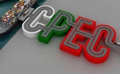 سی پیک کے تحت بلوچستان میں 1320 میگاواٹ کا حب کول پاور پلانٹ اگست میں مکمل ہوجائے گا