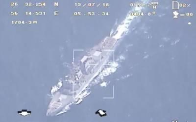 امریکی بحریہ کا نیا دعویٰ: خلیجی خطے میں ایران کے دو ڈرون طیارے مار گرائے۔