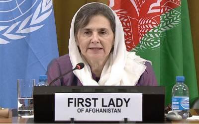 اسرائیلی کاروباری شخصیات کی افغانستان میں خاتون اوّل سے ملاقات