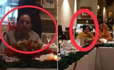 چیئرمین سینیٹ کے عشائیہ میں شرکت کامعاملہ:ن لیگ کا سینیٹر کلثوم پروین اور دلاور خان کو اظہار وجوہ کا نوٹس دینے کا فیصلہ