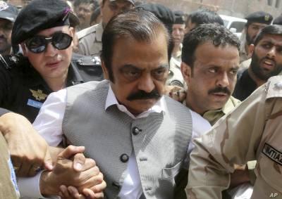 سابق صوبائی وزیرقانون رانا ثنااللہ کی مشکلات میں مزید اضافہ