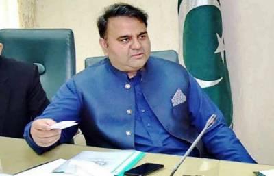 25جولائی کو عوام نے عمران خان کی قیادت میں مافیا کو شکست دی۔ وزیرسائنس وٹیکنالوجی