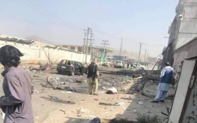 کابل میں 3بم دھماکے،5افراد جاں بحق درجن سے زیادہ زخمی