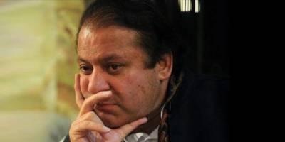 پنجاب حکومت نے آئی جی جیل خانہ جات کو نواز شریف کے کمرے سے اے سی ہٹانے کی ہدایت کر دی۔