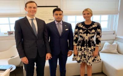زلفی بخاری اور ایوانکا ٹرمپ میں ملاقات، مختلف شعبوں میں تعاون پر اتفاق
