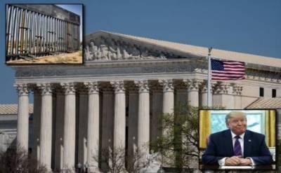 امریکا میکسیکو سرحدی دیوار، امریکی سپریم کورٹ نے ٹرمپ کے حق میں فیصلہ سنادیا