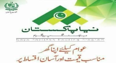 نیا پاکستان ہائوسنگ پروگرام ملک بھر میں آسان اقساط پر اندراج کا عمل شروع