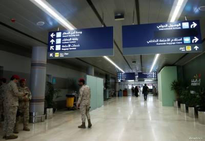 یمنی حوثی باغیوں کا سعودی عرب کے ہوائی اڈے کی طرف نیا حملہ کرنے کا دعویٰ