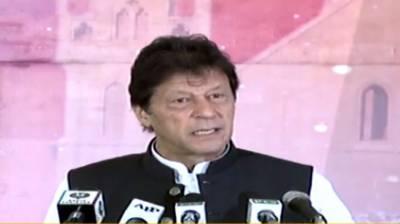 وزیراعظم کا پاکستان کوریاست مدینہ کی طرزپرتعمیرکرنےکےعزم کااعادہ