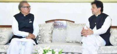 وزیراعظم عمران خان کی صدر ڈاکٹر عارف علوی سے ملاقات، اپنے حالیہ دورہ امریکہ سے آگاہ کیا