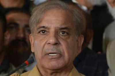 شہباز شریف کا راولپنڈی میں طیارہ حادثے پر افسوس کا اظہار
