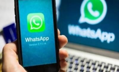 پیغام رسانی کی معروف واٹس ایپ کا نئے فیچرز متعارف کرانے کا اعلان