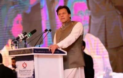 عدالت کی اجازت کے بعد بینک گھروں کیلئے قرضے دینا شروع کریں گے،گھروں کا منصوبہ گوادر کے ماہی گیروں سے شروع کریں گے:وزیراعظم عمران خان