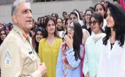 نوجوان قانون کی بالادستی، میرٹ کو اپنائیں، پاکستان کے نوجوان باصلاحیت ہیں اور ملک کا مستقبل ان سے وابستہ ہے:آرمی چیف