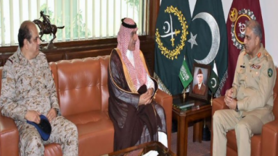 پاک فوج تمام شعبوں میں سعودی عرب کی مسلح افواج کیساتھ کھڑی ہے، آرمی چیف