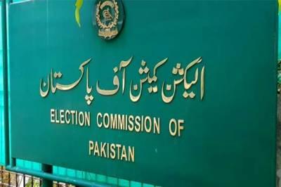 الیکشن کمیشن: قبائلی اضلاع سے کامیاب ایم پی ایز کا نوٹیفکیشن جاری