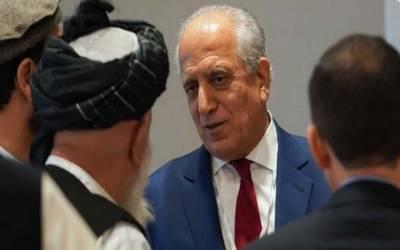 امریکا اور افغان طالبان کے درمیان براہ راست امن مذاکرات رواں ہفتے قطر میں ہونگے