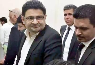 ایل این جی کیس:مفتاح اسماعیل کی عبوری ضمانت میں 7 اگست تک توسیع