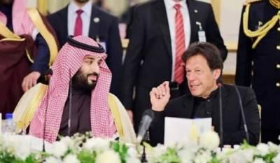 وزیراعظم عمران خان کا پاکستان کی حمایت پر سعودی ولی عہد کا شکریہ