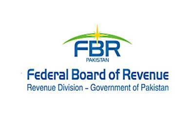 ایف بی آر نے تاجروں کے لیے ٹیکس سکیموں کا مسودہ جاری کردیا