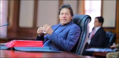 وزیراعظم عمران خان کی معذوروں اور بزرگوں افراد کی سہولت کیلئے خصوصی اقدامات کی ہدایت