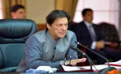 اسلام آباد کے ماسٹر پلان کا ازسر نو جائزہ لینے کی ضرورت ہے: وزیراعظم عمران خان
