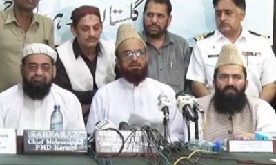 پاکستان میں ذی الحج کا چاند نظر آگیا، عیدالاضحیٰ 12 اگست کو ہوگی
