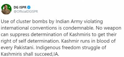 بھارت کلسٹربم استعمال کرکےعالمی قوانین کی خلاف ورزی کررہاہے، ڈی جی آئی ایس پی آر