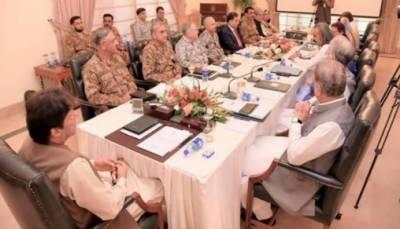 قومی سلامتی کمیٹی کا اجلاس: بھارت کی شرانگیزیوں کا مؤثر جواب دینے کی حکمت عملی تیار