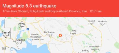ایران میں 5.3شدت کے زلزلے کے جھٹکے
