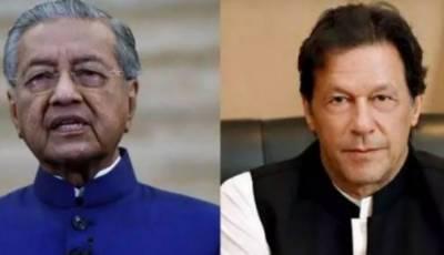 مقبوضہ کشمیر کی حیثیت بارے بھارتی اعلان سلامتی کونسل کی قراردادوں کی خلاف ورزی ہے،وزیراعظم عمران خان , مقبوضہ کشمیر کی صورتحال کا بغور جائزہ لے رہے ہیں،مہاتیر محمد