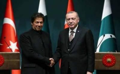 سفارتی محاذ پر پاکستان متحرک، وزیراعظم عمران خان کا ترک صدر رجب طیب اردوان کو بھی ٹیلیفون، مقبوضہ کشمیر کی موجودہ صورت حال پر تبادلہ خیال